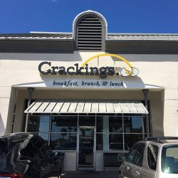 Crackings: Best Destin Breakfast